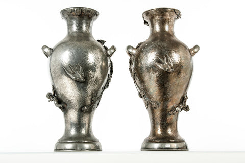 Two French Hammered Metal Vases, early 19th century