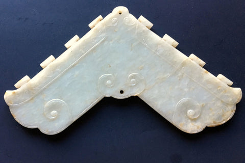 Chinese Archaistic White Jade Chime, Qing Dynasty, 19th century