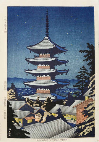 Takeji Asano (Japanese, 1900-1999), Moon Light in Yasaka Pagoda, ca. 1980, woodblock print, signed