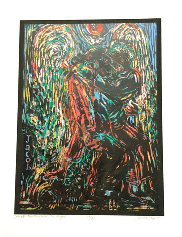 "David C. Driskell (American, b. 1931), ""Maine Suite"", five mono/relief prints, signed, ed. 30"