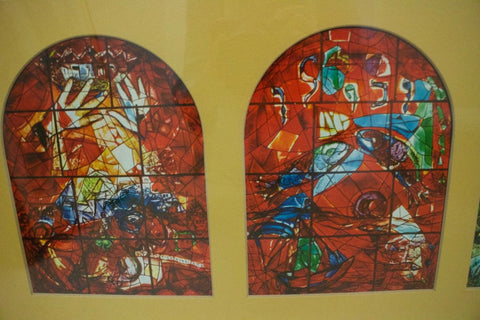 Tribes of Israel, after Marc Chagall (French/Belorussian, 1887-1985) Stained Glass Windows for Jerusalem, offset lithographs
