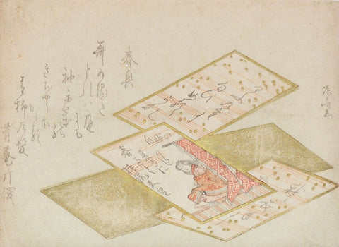 Shinsai (Japanese, 1764-1820), Poem Cards, ca. 1810, woodblock print, signed