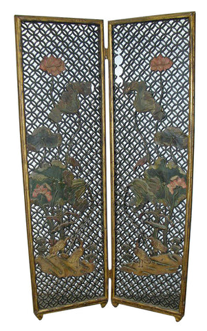 Chinese Gilt and Lacquered Wood Screen