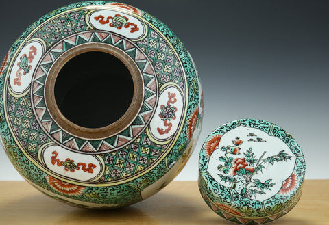 Chinese Famille Verte Porcelain Jar and Cover, Republic Period, early 20th century