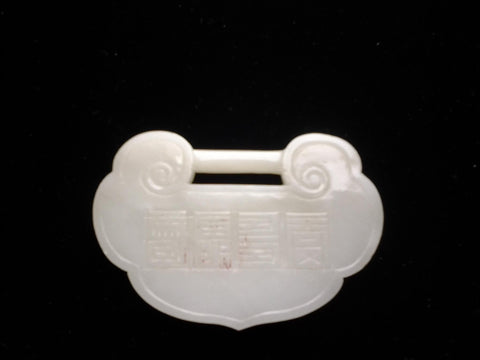 Chinese White Nephrite Jade Childs Lock, Qing Dynasty, ca. 1875-1900