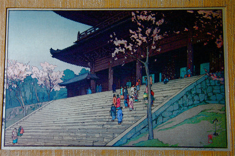 Three 20th Century Japanese Prints, two by Hiroshi Yoshida (1876-1950), and one by Hiroaki Takahashi (1871-1944)