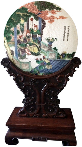 "Chinese ""Famille Verte"" Polychrome Enameled Porcelain Plaque"