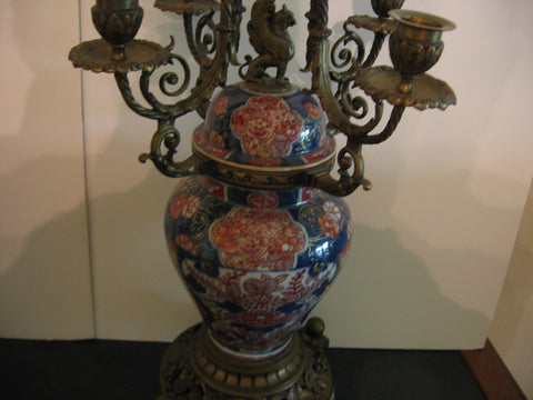 Pair of Ormolu Mounted Imari Porcelain Lidded Jars,  the porcelain late 17th/early 18th century, the mounts later