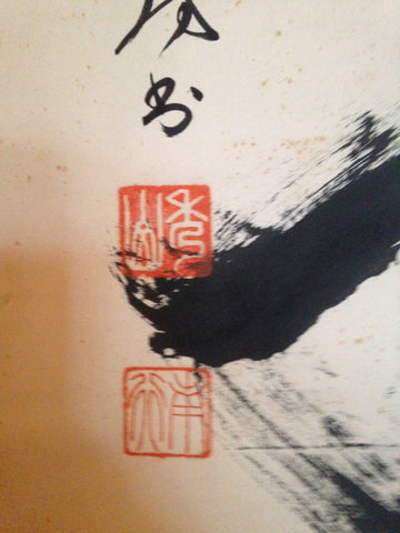 Japanese Calligraphy Mounted as a Hanging Scroll, Seals of Shuzan and Koho, ink on paper, early 20th century