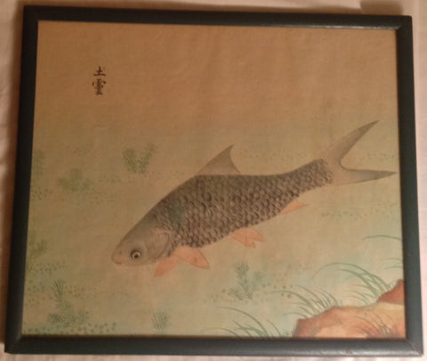 Three Japanese Watercolor Paintings of Fish, unsigned, inscribed with names of the fish