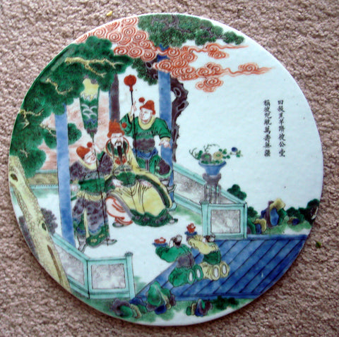 Chinese Famille Verte Porcelain Plaque 19th century