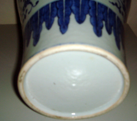 "Chinese Blue and White Porcelain Meiping Vase, 19th century, with Ming style ""heap and pyle"" scrolling chrysanthemums"