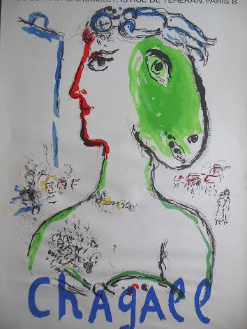 Exhibition Poster, Marc Chagall, Galerie Maeght May 25 - July 31, Paris, lithographic poster, printed by Mourlot, ca. 1960