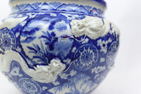 Japanese Blue and White Porcelain Bowl, late Meji or Showa period