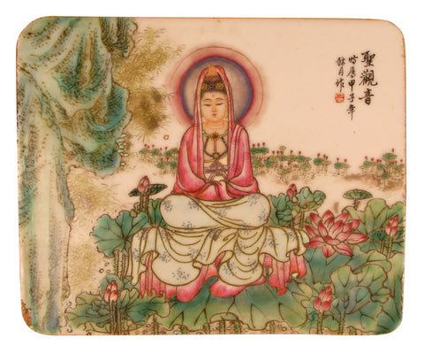 Chinese Polychrome Enamel Painted Porcelain Tile Panel