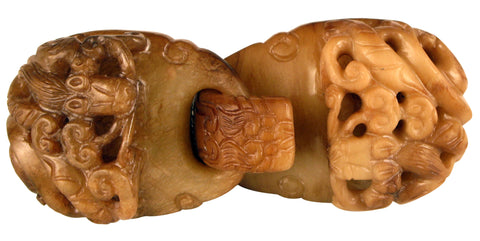Chinese Carved Nephrite Jade Belt Buckle