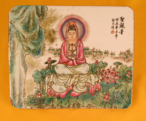 Chinese Polychrome Enamel Painted Porcelain Tile Panel,  20th century