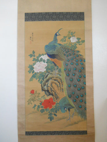 School of Tani Buncho (Japanese, 1763-1841), Peacock, ink and color on silk, bearing signature and seal upper left