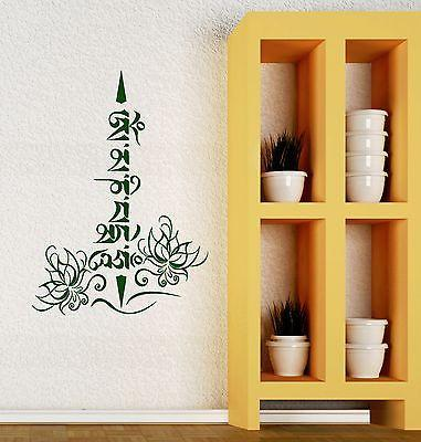Wall sticker vinyl decal tibetan om symbol calligraphy buddhism buddha unique gift ig2066