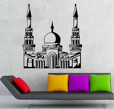Wall Sticker Vinyl Decal Mosque Architecture Islam Muslim Arabic Decor Unique Gift (ig2127)