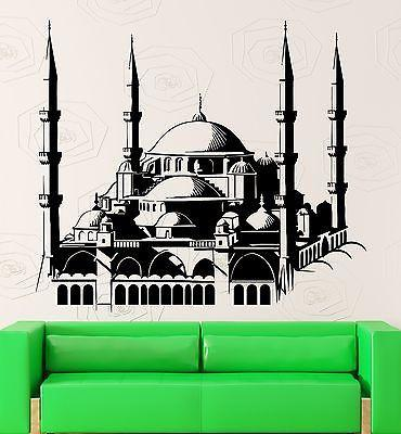 Wall Stickers Mosque Islam Muslim Arabic Architecture Vinyl Decal Unique Gift (ig2487)