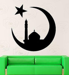 Wall Sticker Vinyl Decal Islam Mosque Muslim Arabic Decor (ig2126)