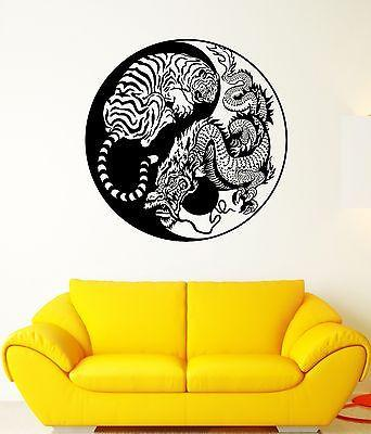 Wall Decal Dragon Beast Tiger Scale Power China Yin Yang Vinyl Stickers (ed066)
