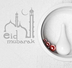 Eid Mubarak Islam Muslim Mosque Wall Sticker Vinyl Decal (ig2063)