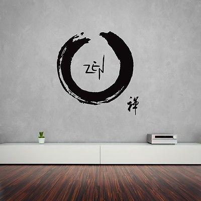 Wall Sticker Vinyl Decal Circle Enso Zen Buddhism Religion (ig600)