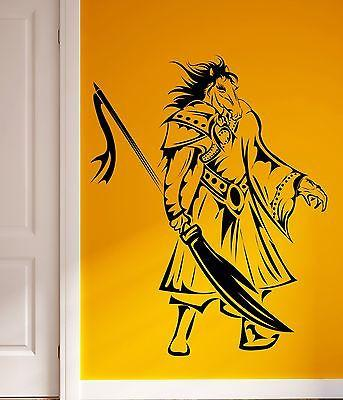Wall Sticker Vinyl Decal Kung Fu Martial Arts Warrior Animal (ig1854)