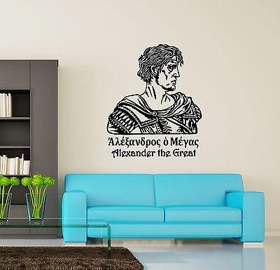 Wall Vinyl Alexander Macedon Ancient Greece Guaranteed Quality  Unique Gift (z3436)