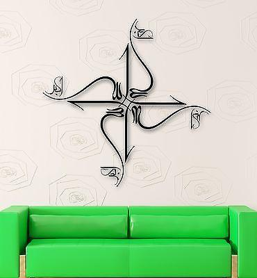 Wall Sticker Vinyl Decal Allahu Akbar Arabic Calligraphy Islam Religion Unique Gift (ig1846)