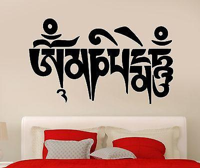 Wall Decal Buddha Mantra Om Mani Padme Hum Vinyl Sticker Unique Gift (z2877)
