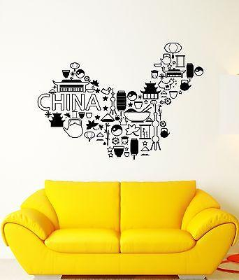 Wall Decal China Tea East Yin Yang Country Chinese Bamboo Vinyl Stickers (ed069)