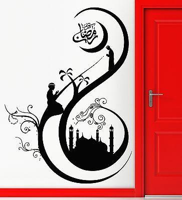 Wall Sticker Vinyl Decal Muslim Islamic Arabic Religion Decor Mosque (z1880)