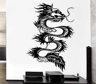 Wall Decal Dragon Myth Fantasy Monster Cool Decor For Children Unique Gift (z2696)