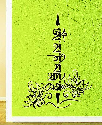 Wall Sticker Vinyl Decal Tibetan Om Symbol Calligraphy Buddhism Buddha Unique Gift (ig2066)