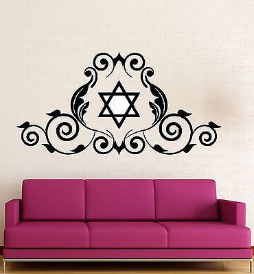 Wall Sticker Vinyl Decal Star of David Jewish Symbol Israel Decor Unique Gift (ig2151)