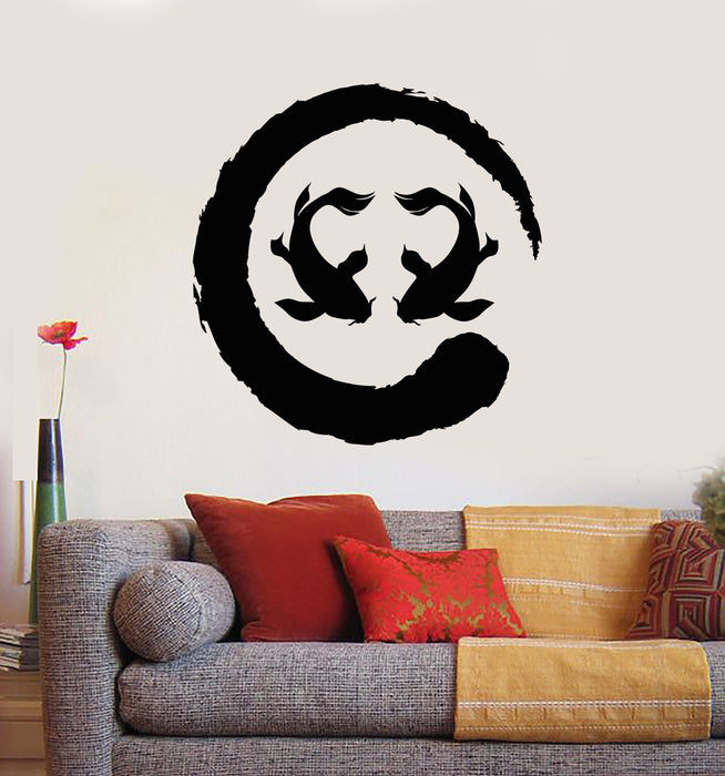 Vinyl Wall Decal Two Koi Fish Asian Style Circle Enso Zen Symbol Stickers Mural (g2067)