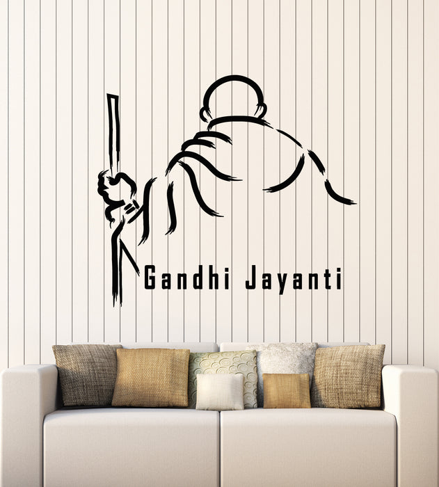 Be The Change Wall Decal Mahatma Gandhi Quote Vinyl Sticker Etsy