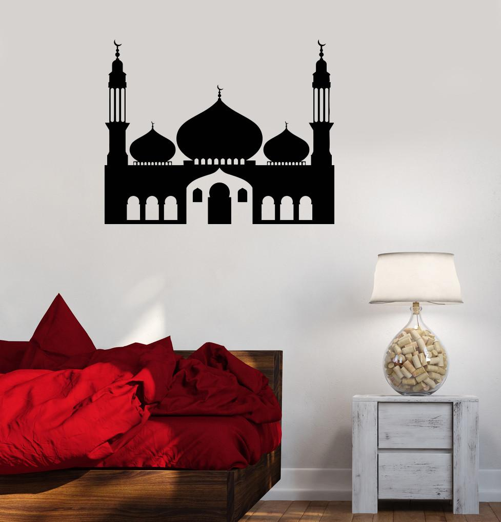 Vinyl Decal Islam Muslim Mosque Architecture Wall Stickers Mural Unique Gift (ig2654)