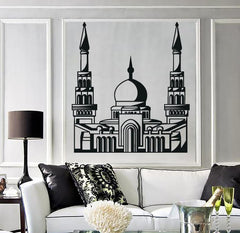 Vinyl Decal Muslim Prayer Mosque Construction Dome-Ambisome Wall Sticker Unique Gift (n486)