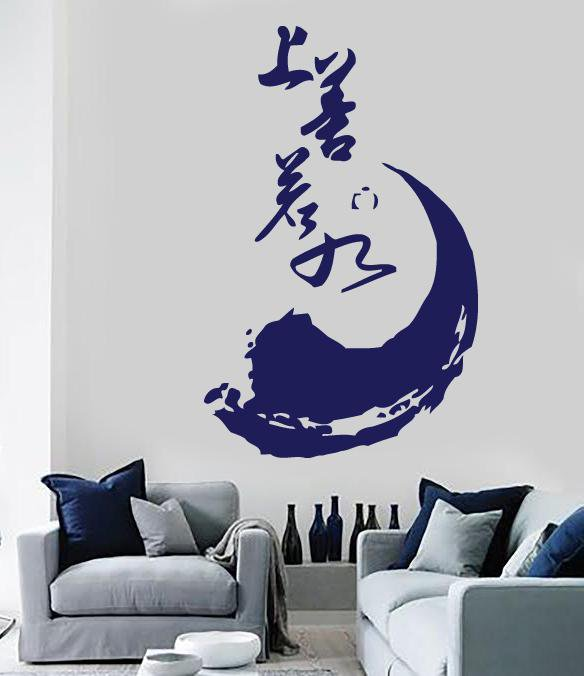 Large Vinyl Decal Unfinished Circle Zen Buddhism Meditation Enlightenment Wall Sticker (n594)