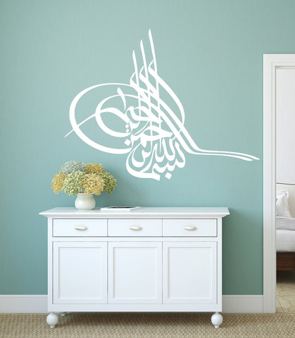 Vinyl Decal Wall Sticker Oriental Calligraphy Basmalah Tugra Form (n813)