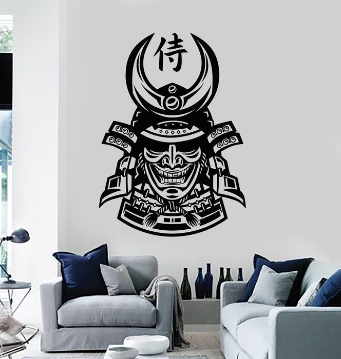 Vinyl Wall Decal Japanese Mask Samurai Helmet Warrior Fighter Stickers Mural (g1003)