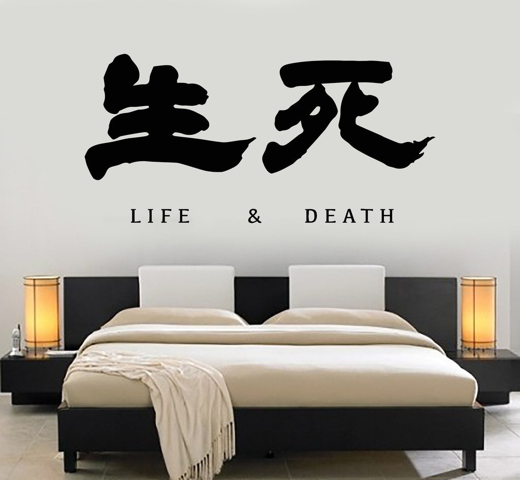 Vinyl Wall Decal Asian Style Hieroglyphs Life Death Art Decor - Vinyl wall decals asian