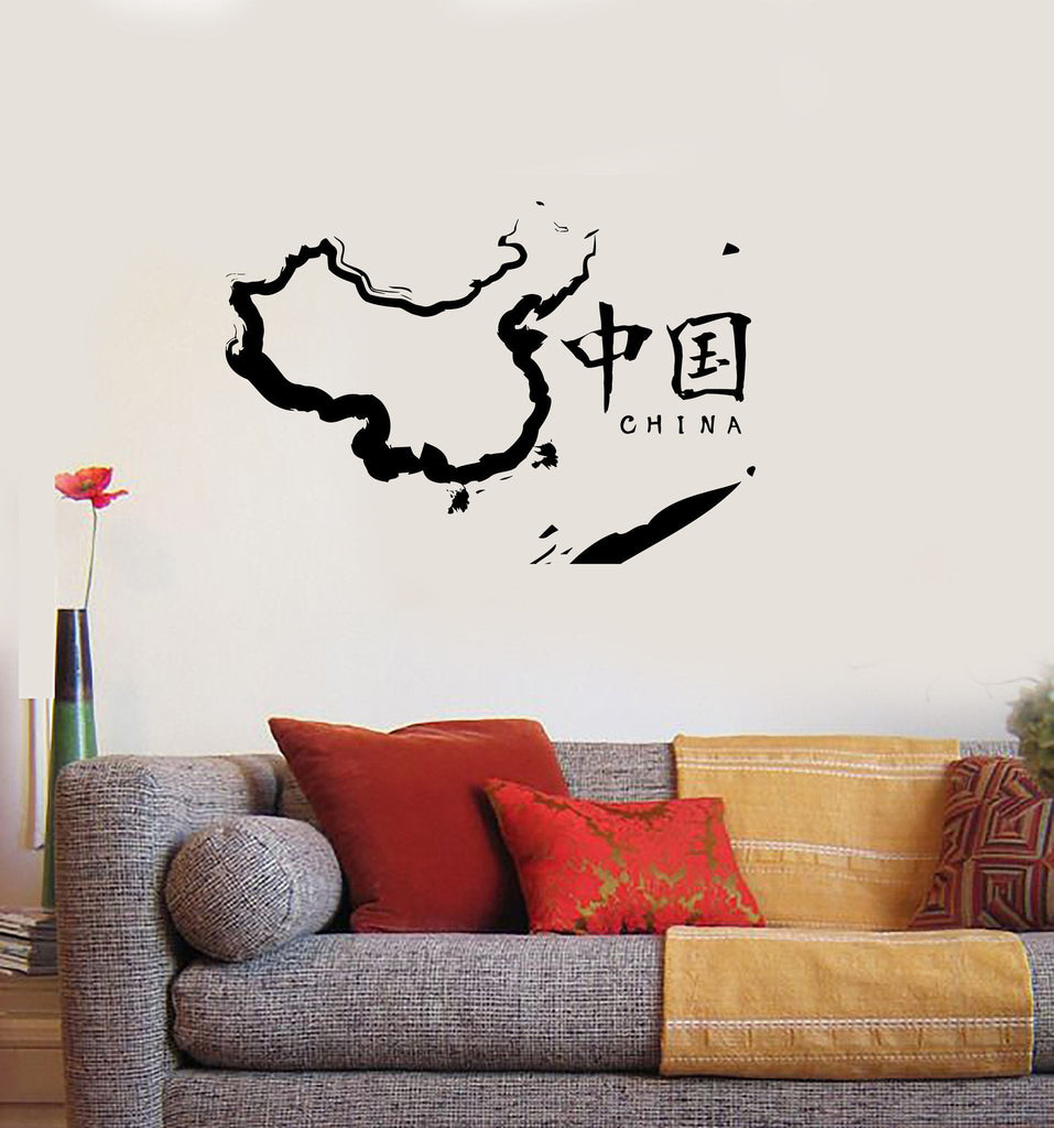 Wall Sticker Vinyl Decal China Map Oriental Chinese Decor (ig1894)