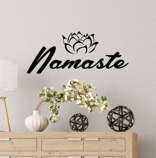 Vinyl Wall Decal Stickers Motivation Quote Yoga Relaxing Words Inspiring Namaste Letters 2427ig (22.5 in x 9  in)