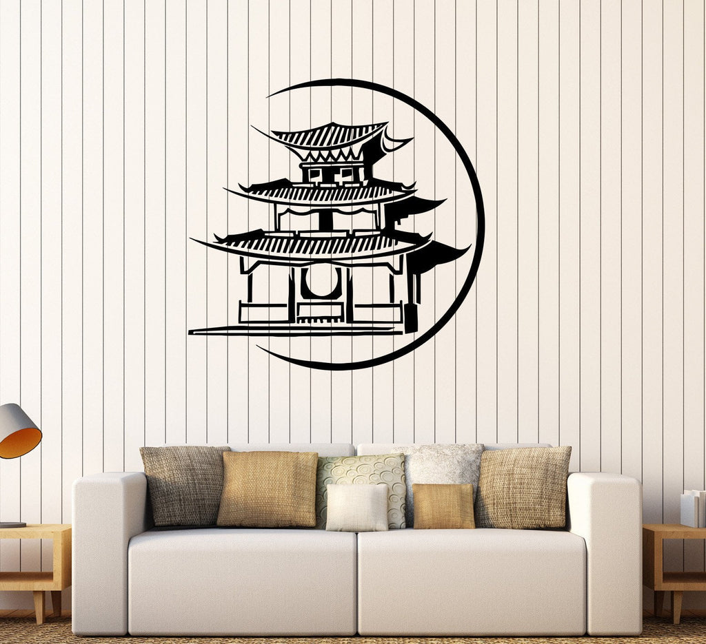 Vinyl Wall Decal Japanese Pagoda Japan Asian Art Oriental Stickers Unique Gift (410ig) & Vinyl Wall Decal Japanese Pagoda Japan Asian Art Oriental Stickers ...