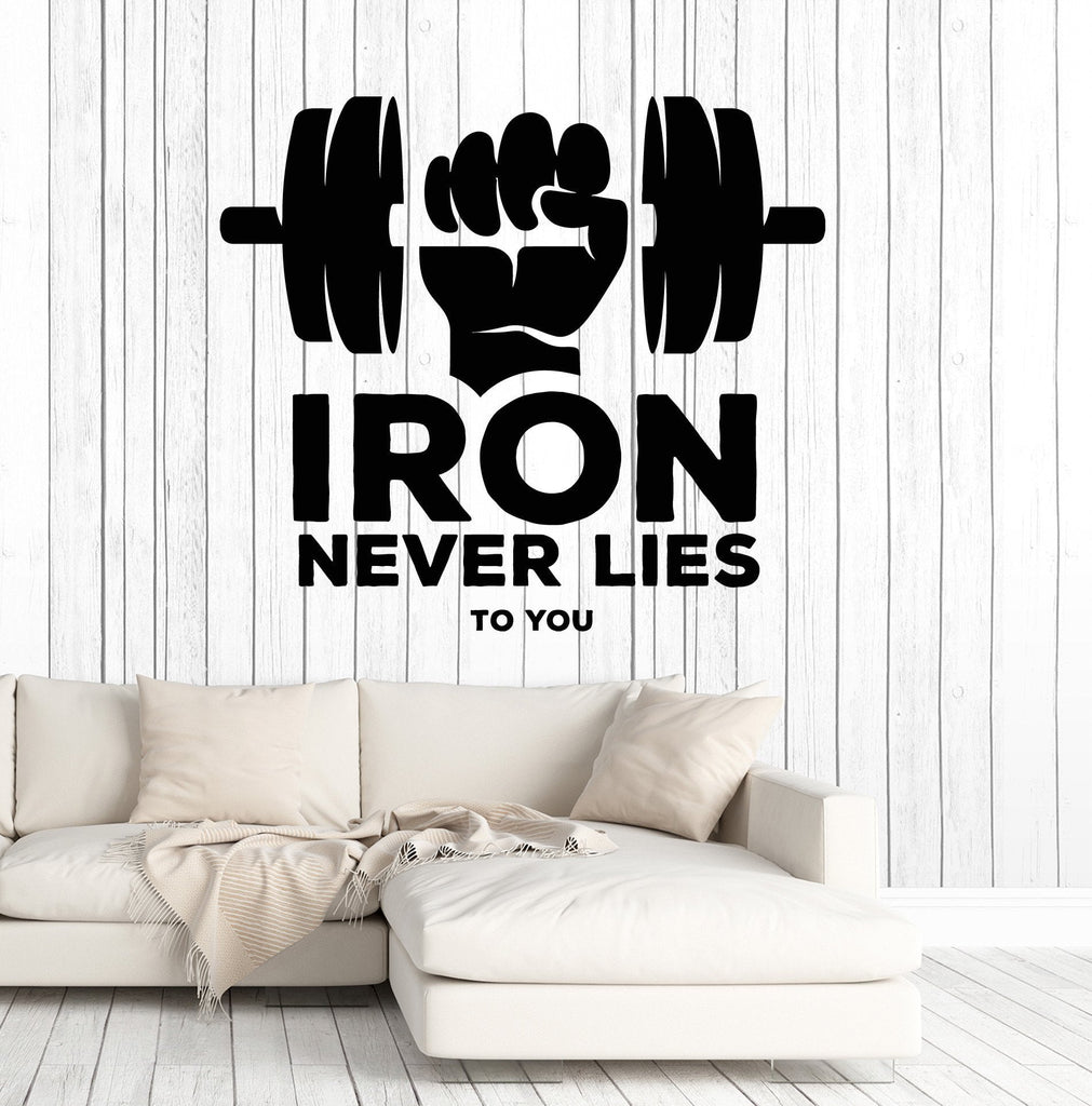Vinyl Wall Decal Gym Quote Bodybuilding Fitness Iron Sport Stickers Unique  Gift (ig4857)